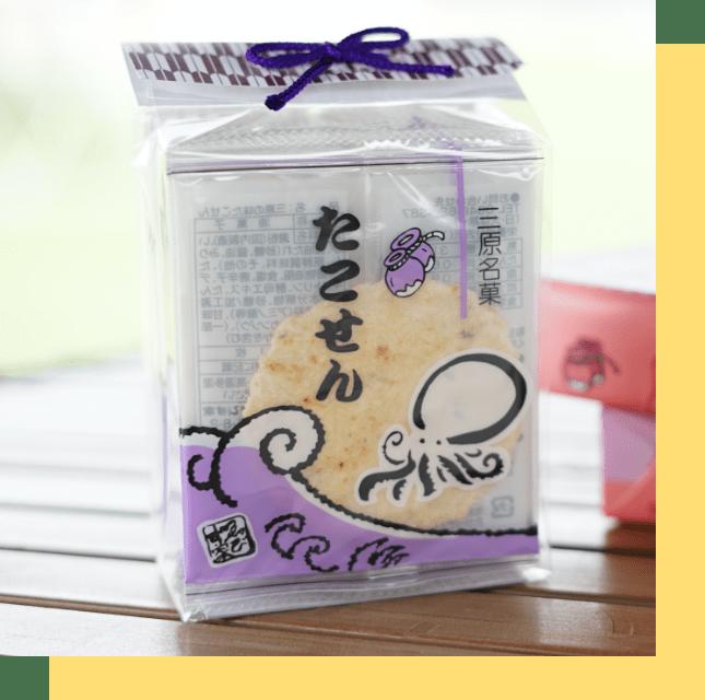 地元広島の三原・世羅が誇る こだわりのお土産が豊富