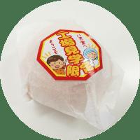 くりーむパン包装体験